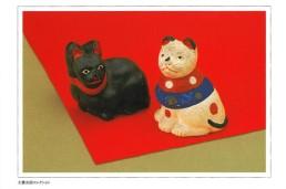 和猫の画像