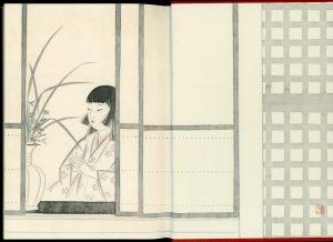 多芳郎・画『櫻子』見返し