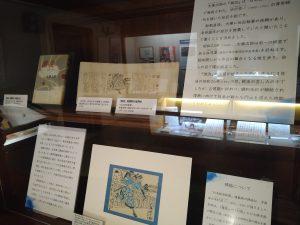 ミニ展示コーナー「若き日の渋沢栄一」2